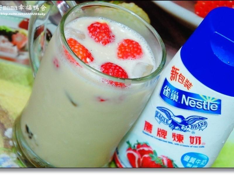 《草莓就愛鷹牌煉奶》布蕾撞奶之草莓戀