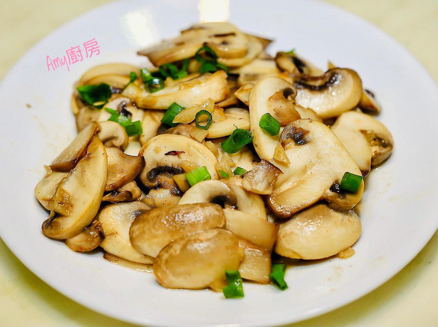 超juicy的蒜香椒鹽蘑菇