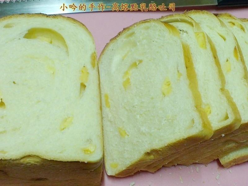 小吟愛做菜~『高熔點起司土司』每個530g-12兩模具4條量