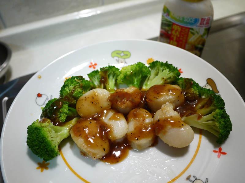 蘑菇醬干貝