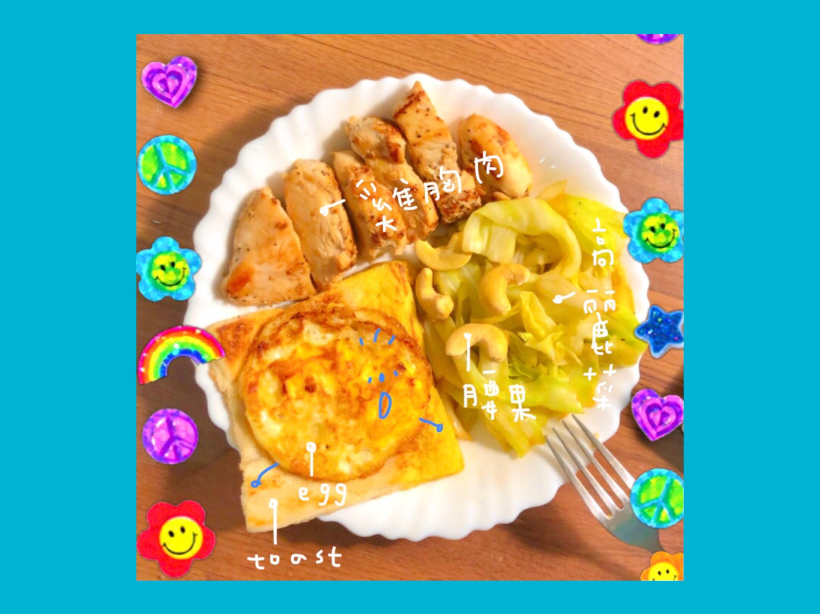 低碳水雞胸健康餐🐣