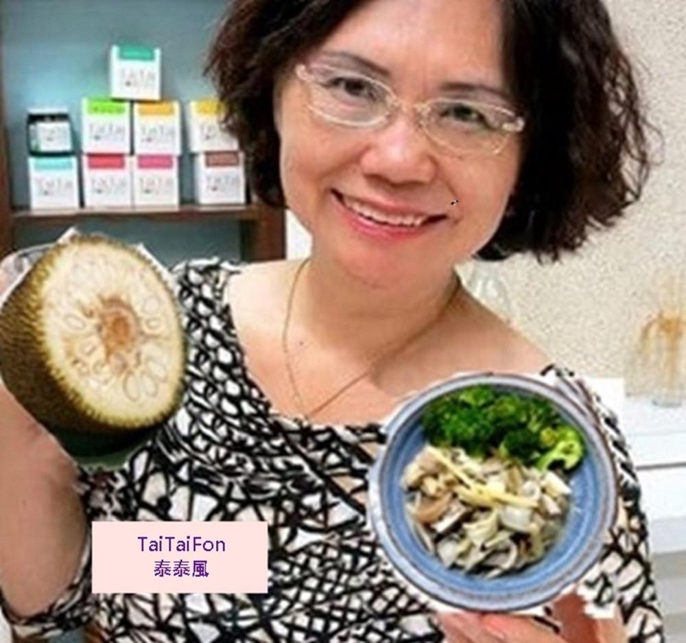 蘿拉老師上菜之素炒波蘿密幼果