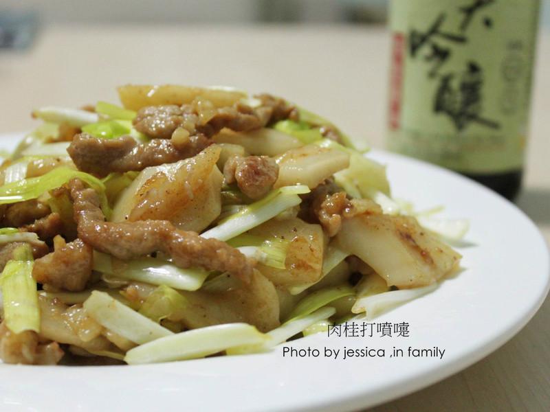 【大吟釀薄鹽醬油】韮黃肉絲炒年糕