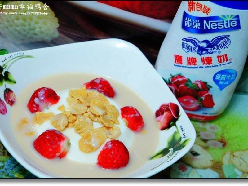 《草莓就愛鷹牌煉奶》伯爵莓奶戀