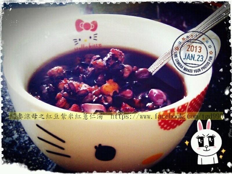 紅豆紫米紅薏仁湯