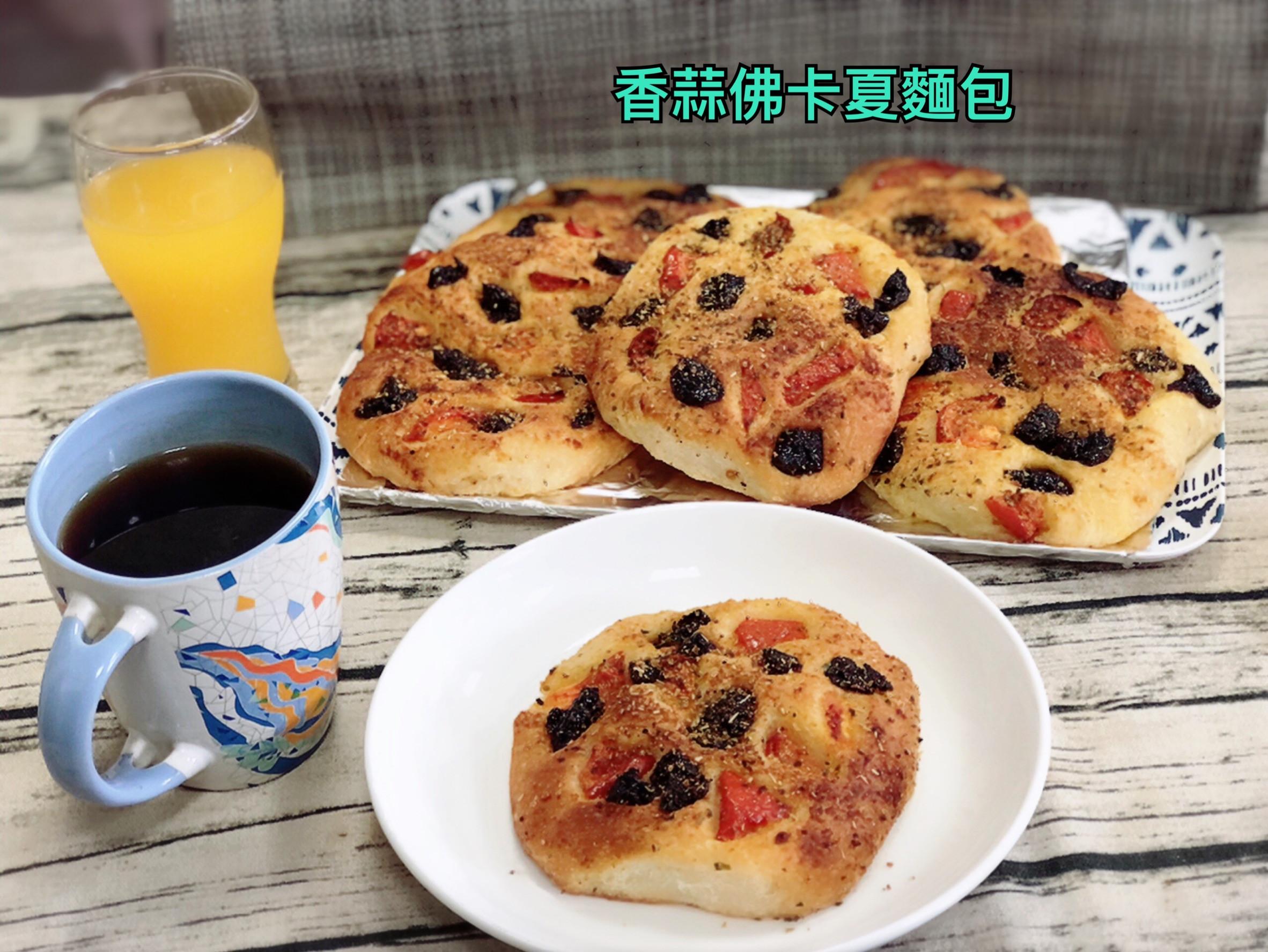 香蒜佛卡夏麵包(水波爐料理)