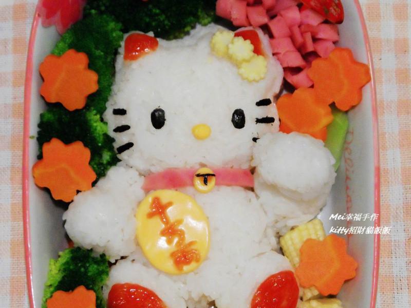 【親子食堂】Kitty招財貓飯飯