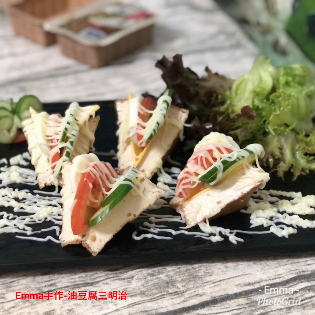 油豆腐三明治(中華鹽滷油豆腐)