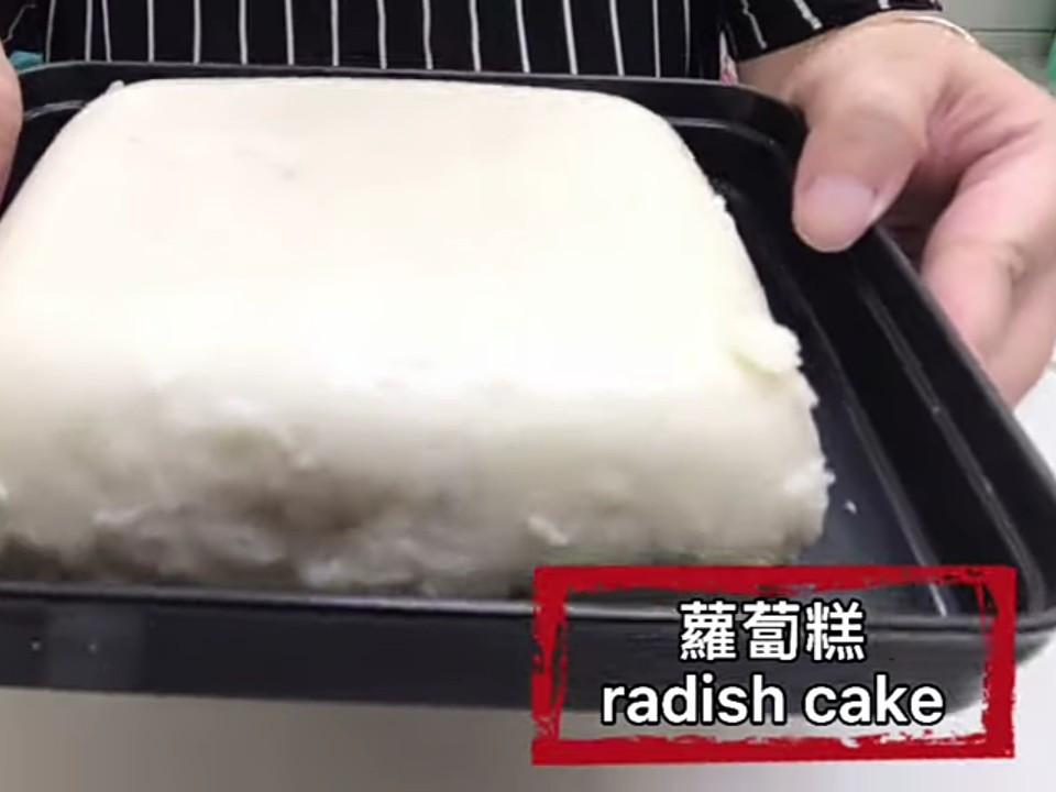 蘿蔔糕/微波料理/Gourlab