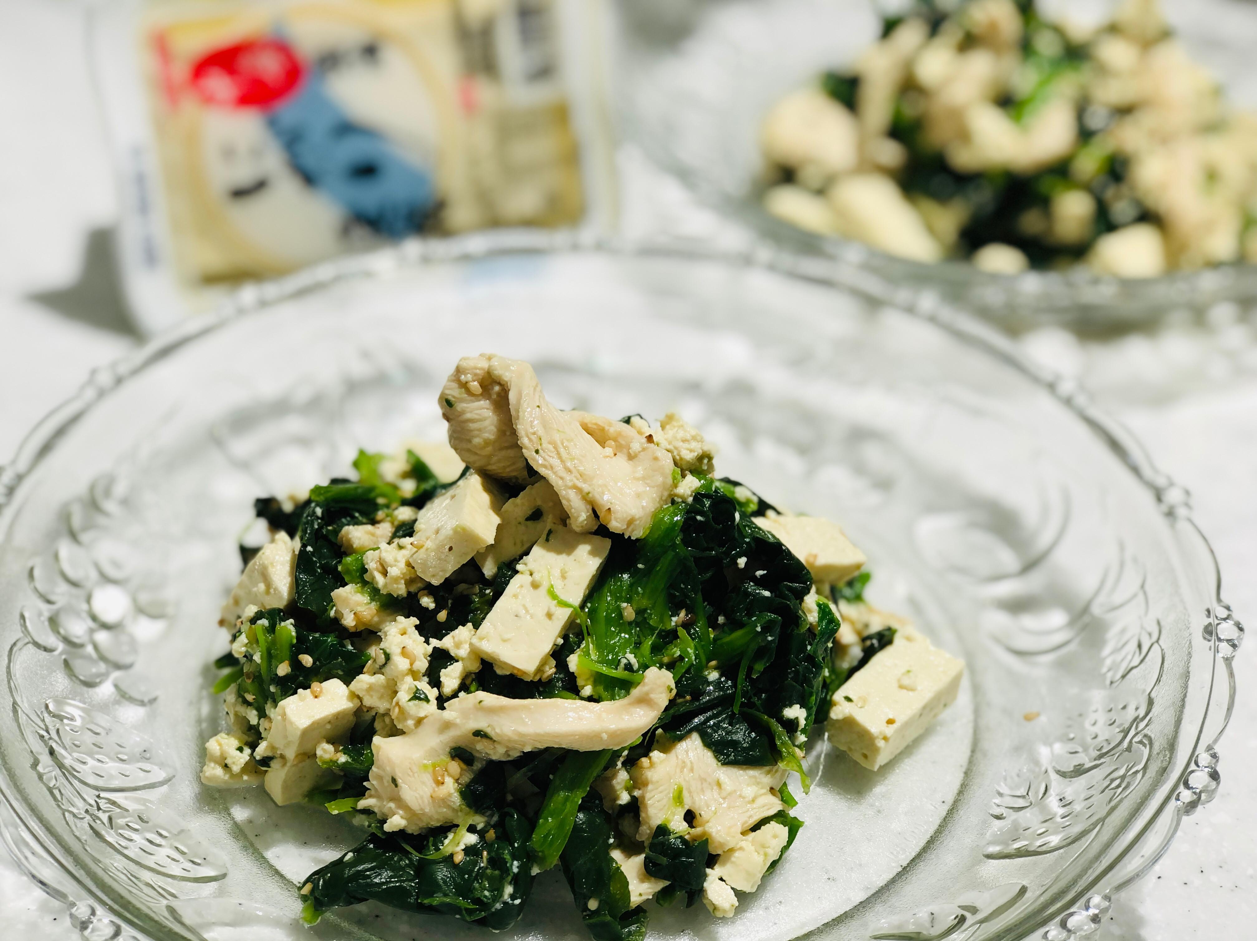 日式菠菜雞肉拌豆腐/中華鹽滷豆腐