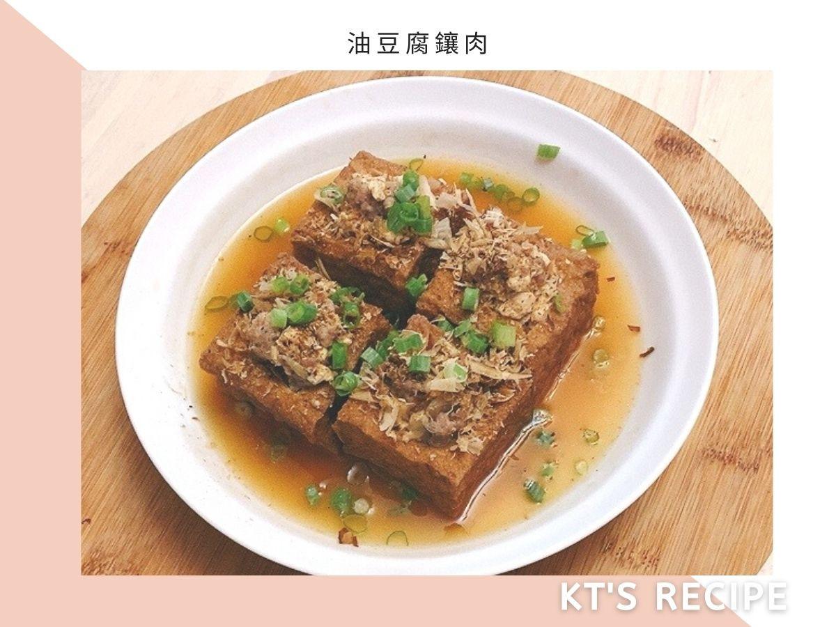 電鍋料理 油豆腐鑲肉