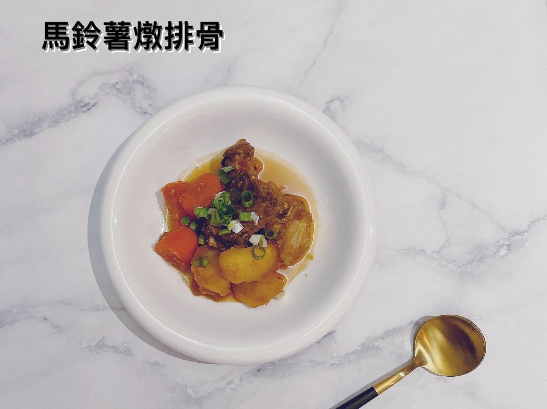 馬鈴薯燉排骨