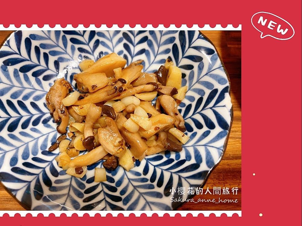 簡單懶人料理-白酒炒野菇/清炒蒜香野菇