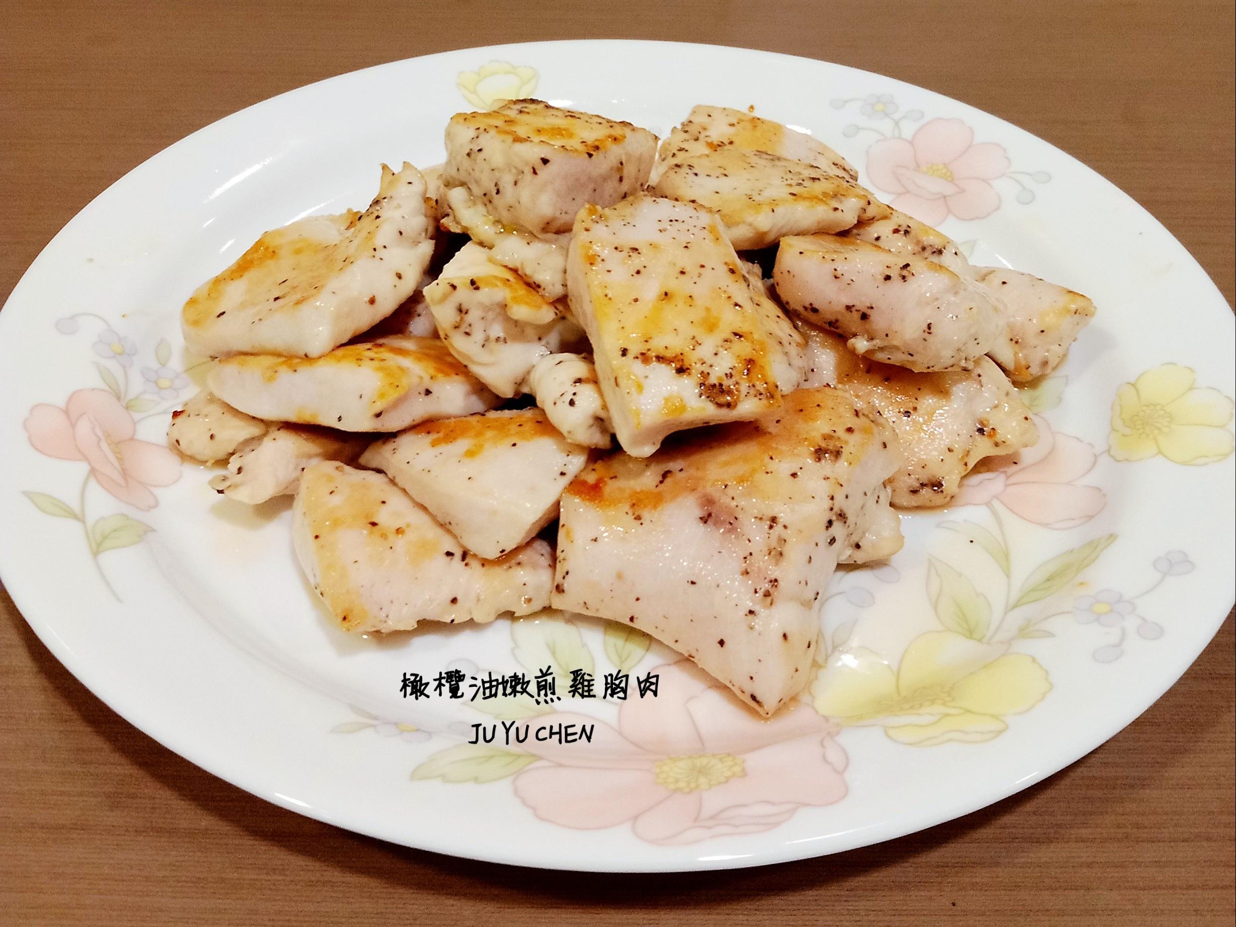 橄欖油嫩煎雞胸肉