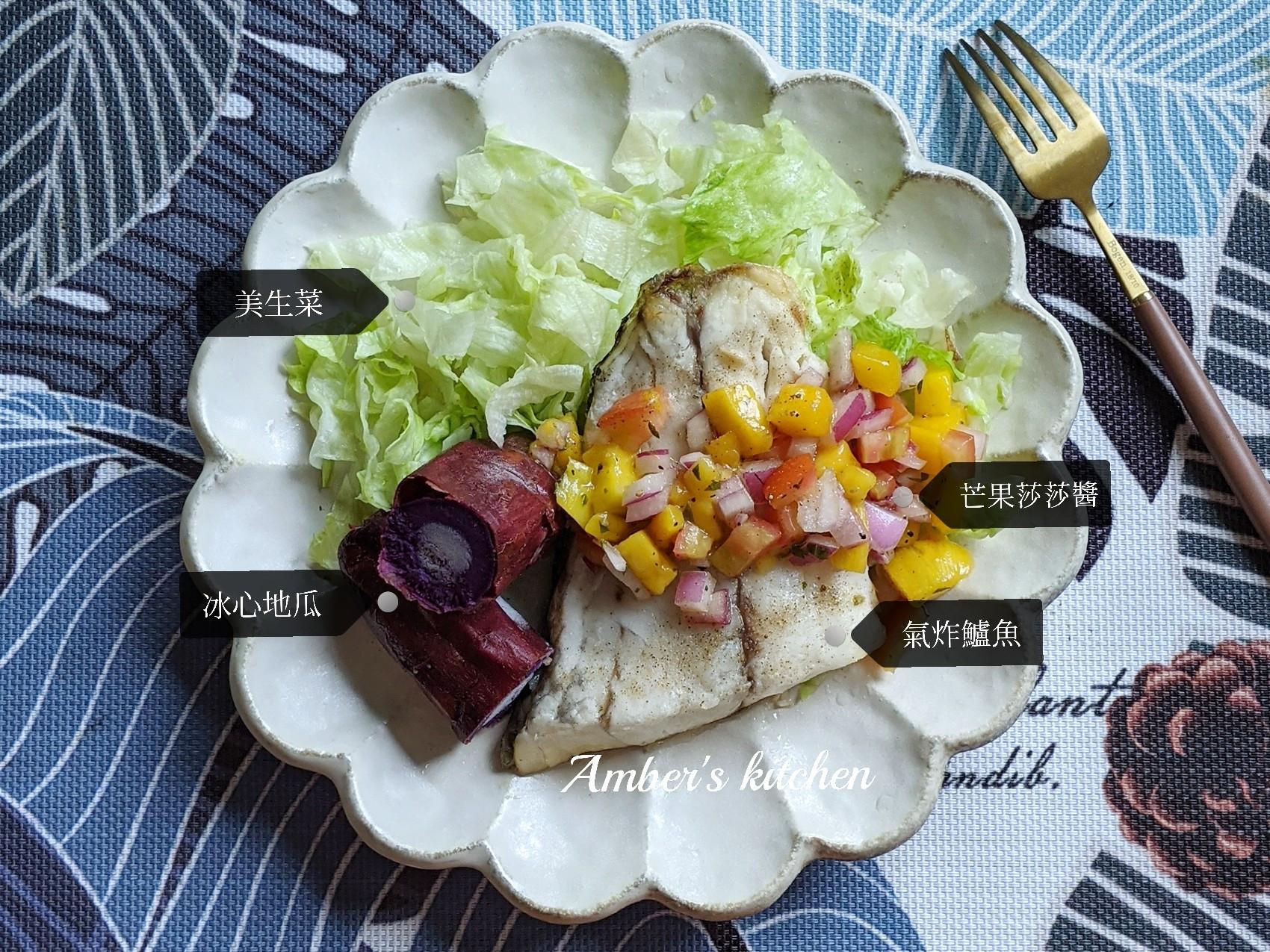 減醣鱸魚餐