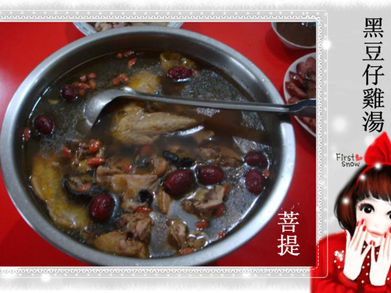 黑豆仔雞湯