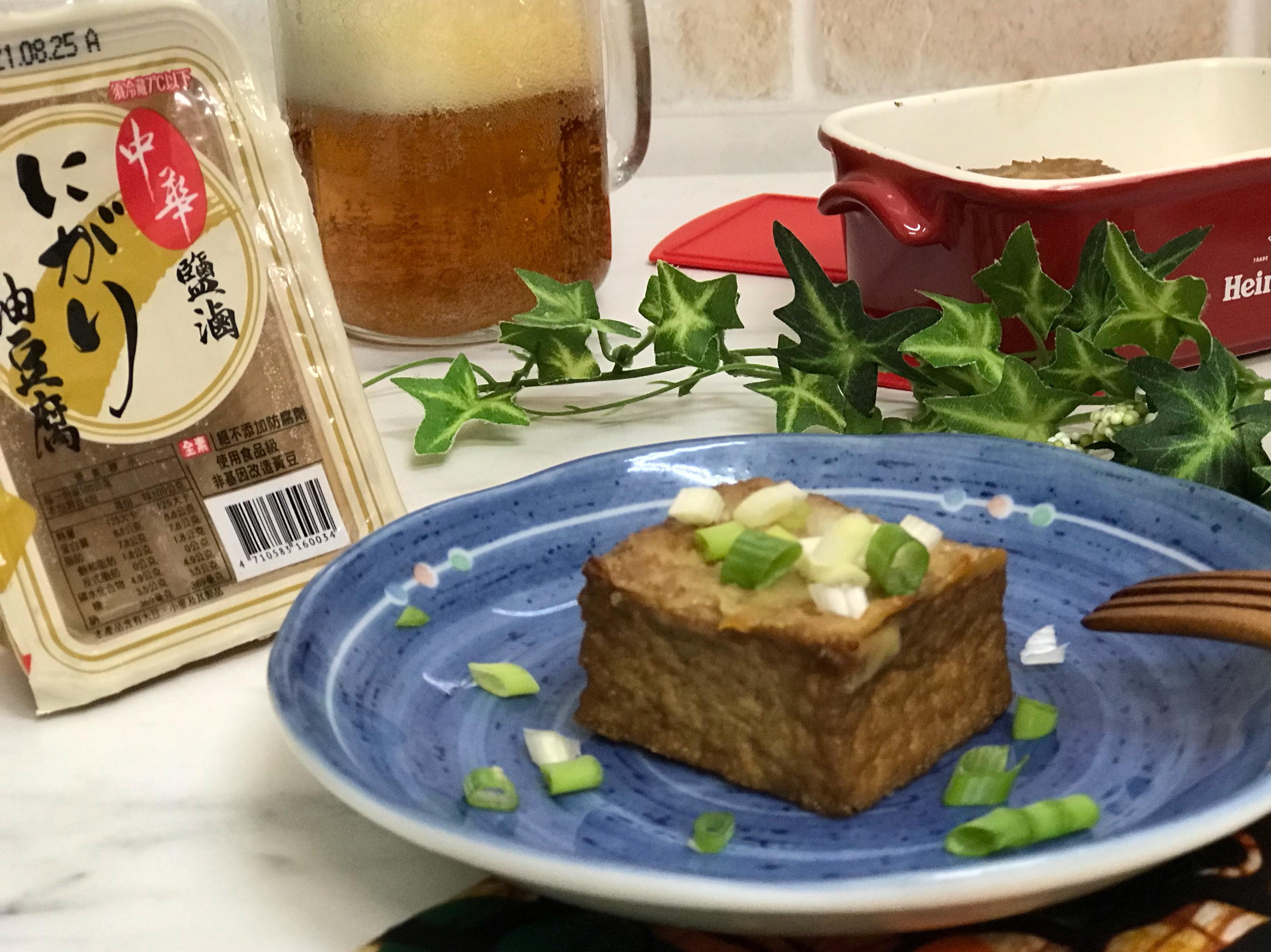鹽滷油豆腐味噌燒
