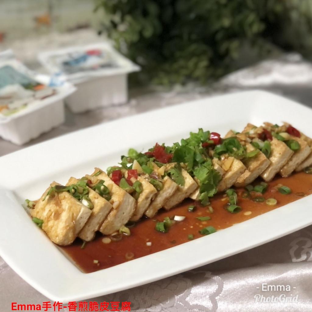 香煎脆皮豆腐(中華鹽滷豆腐)