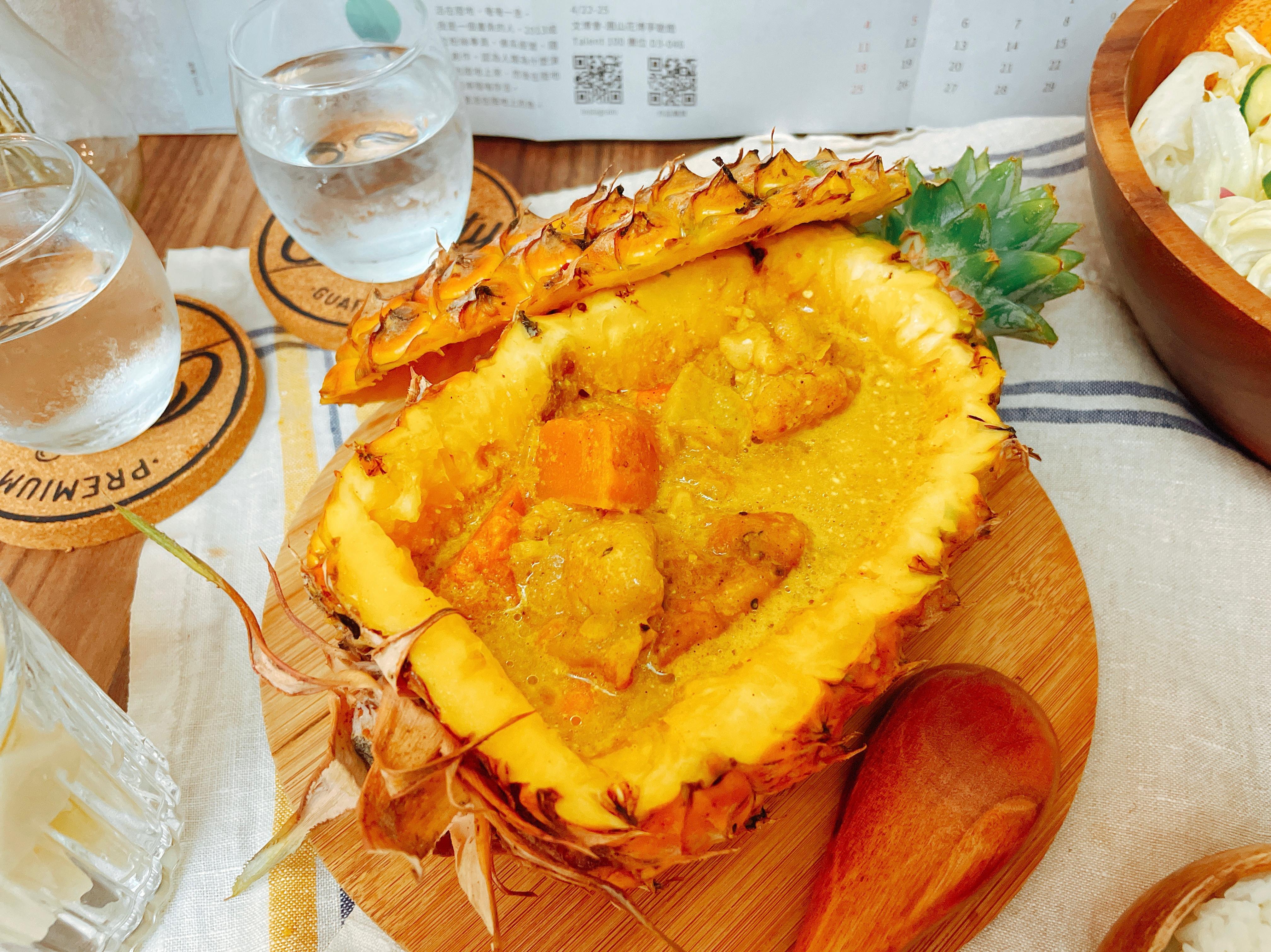 鳳梨雞肉咖哩