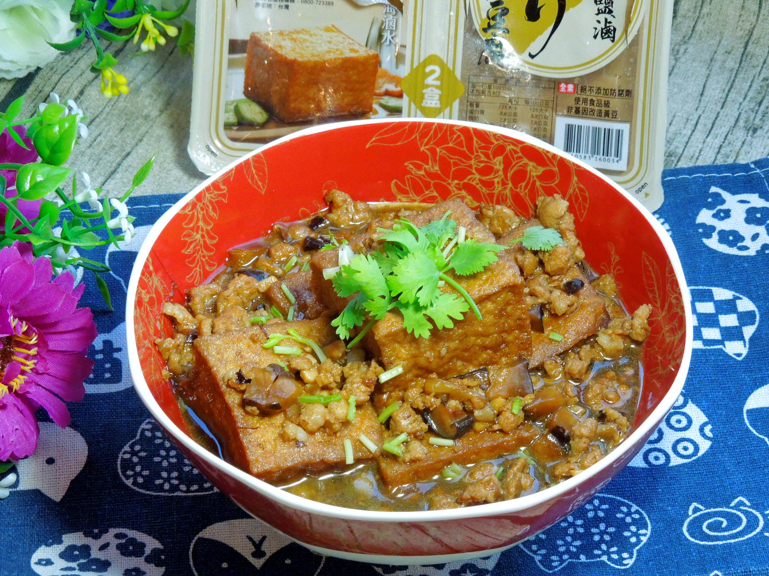 滷油豆腐肉燥