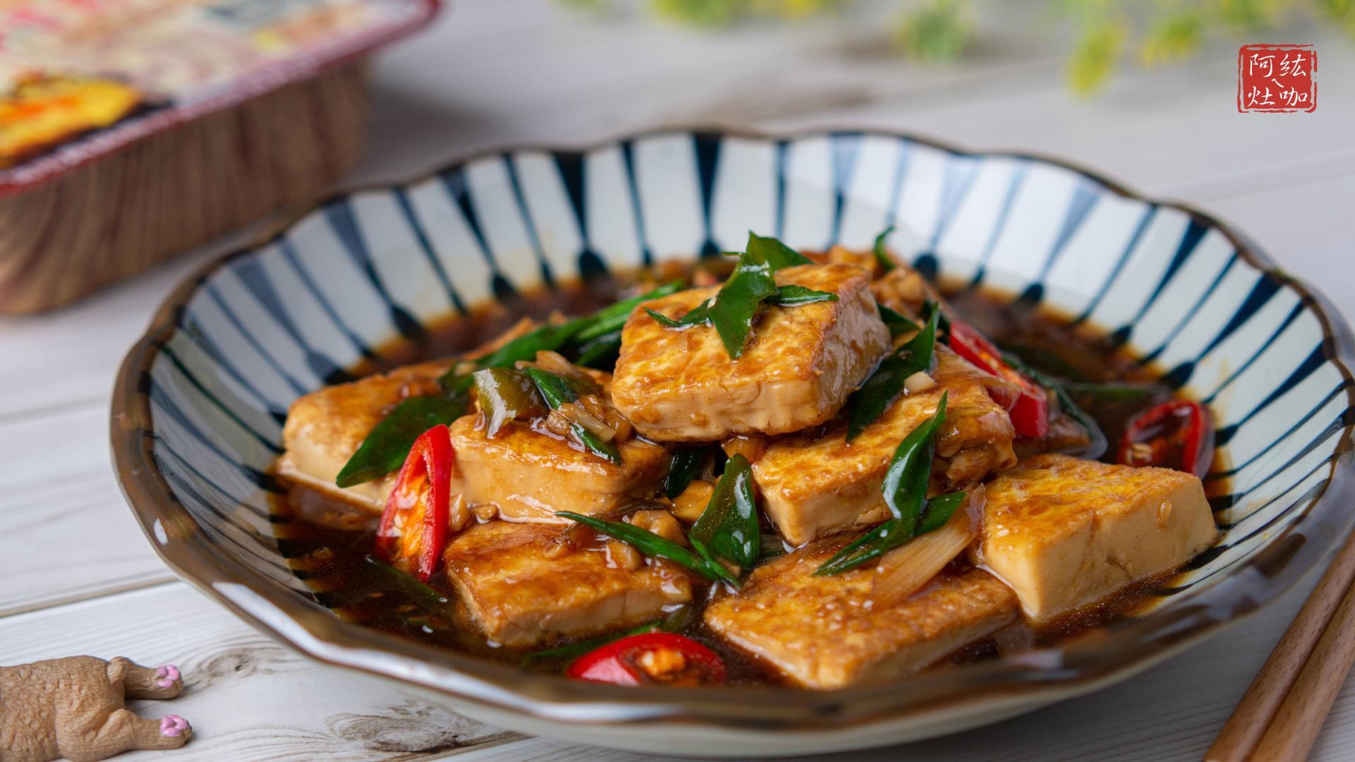 #141 紅燒豆腐