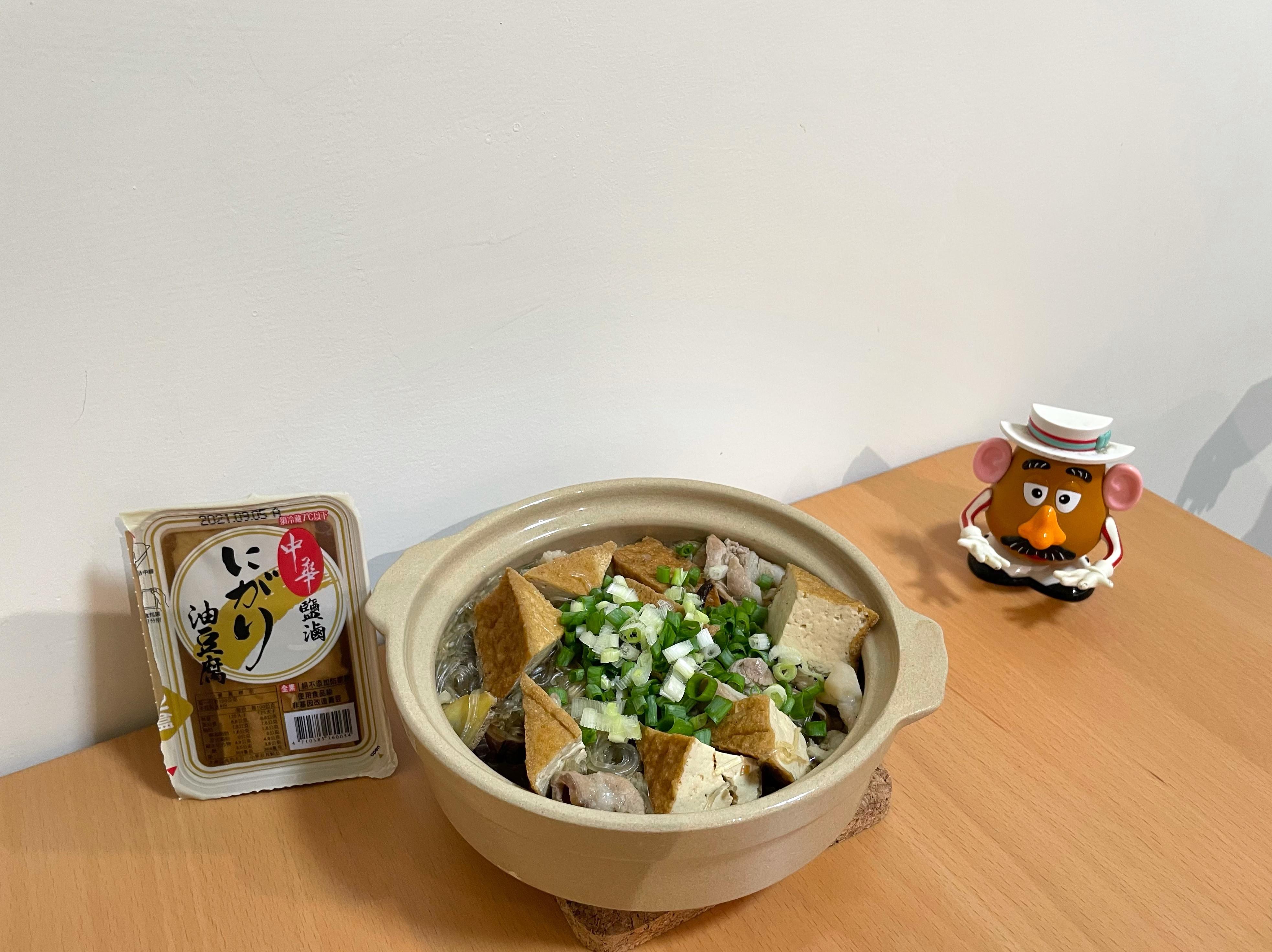 油豆腐粉絲煲