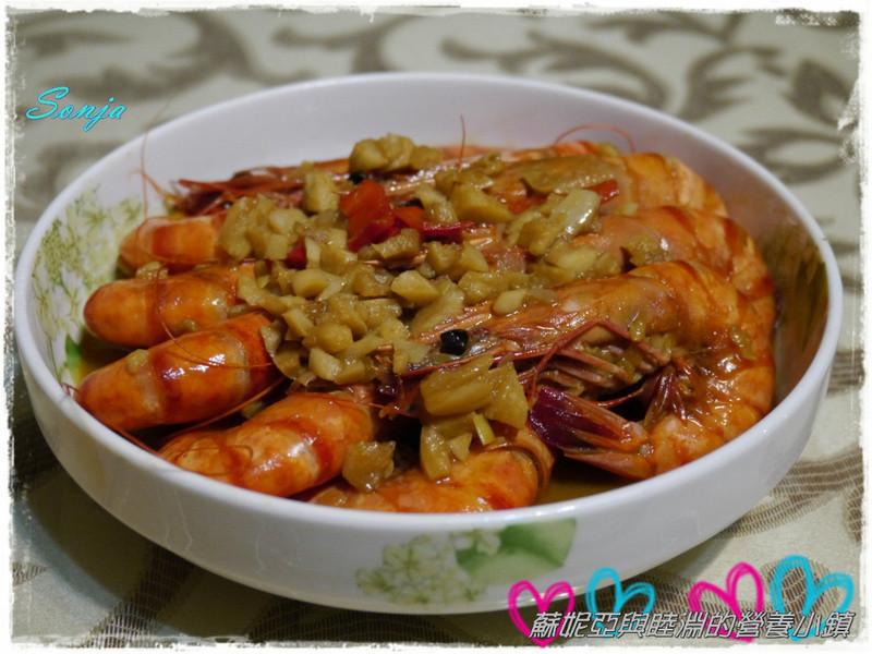 草蝦料理-蒜香辣味蝦