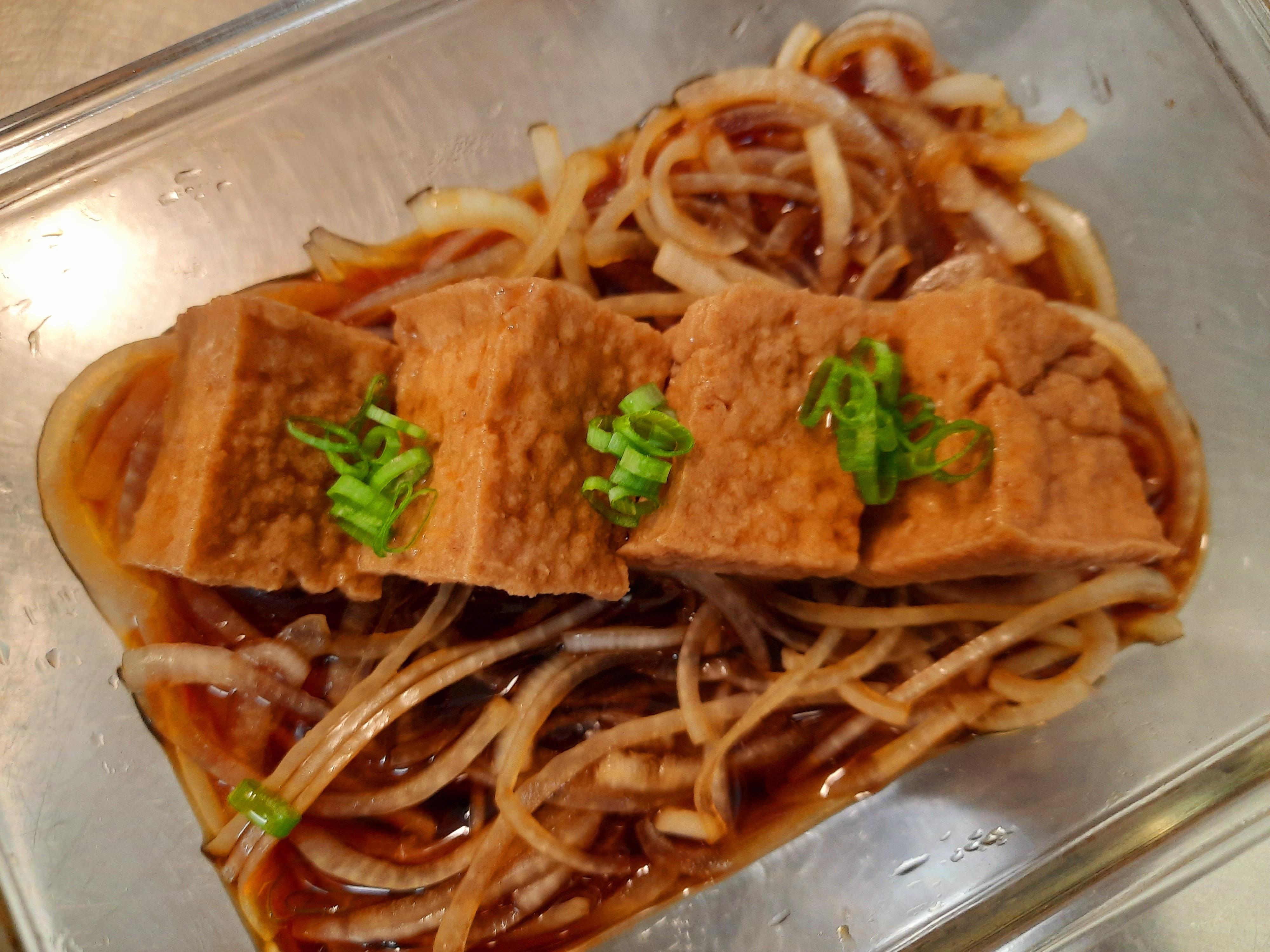 涼拌洋蔥油豆腐/中華鹽滷油豆腐開箱