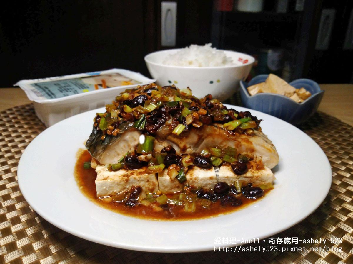 鼓汁豆腐蒸魚(中華鹽滷豆腐)