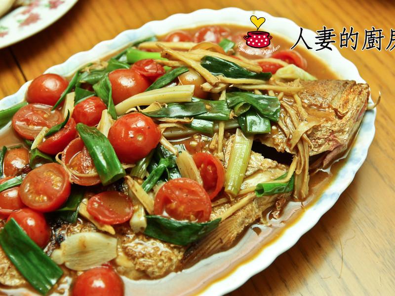 人妻的廚房-三牲之煎魚醣醋魚篇