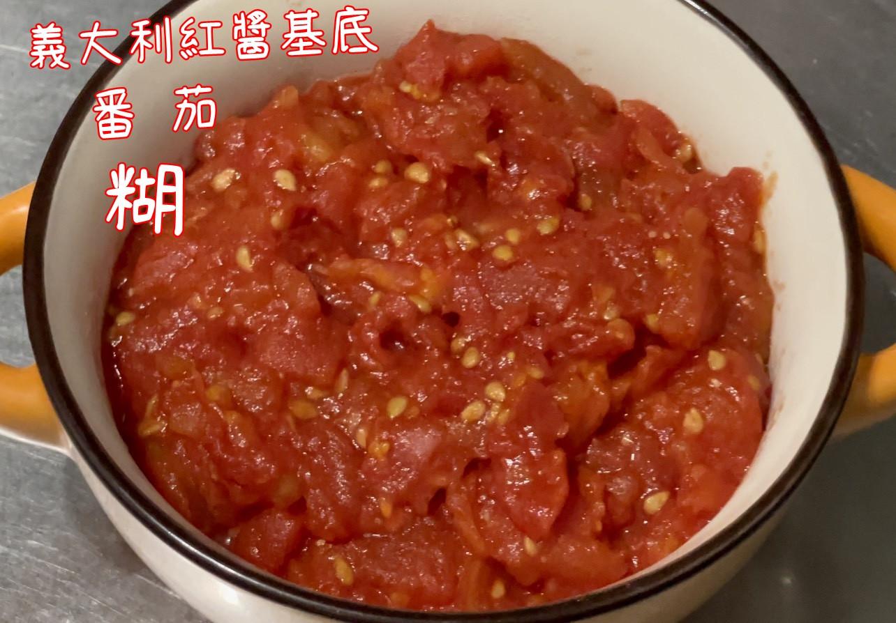 紅醬基底-番茄糊「義大利麵的主角之一」