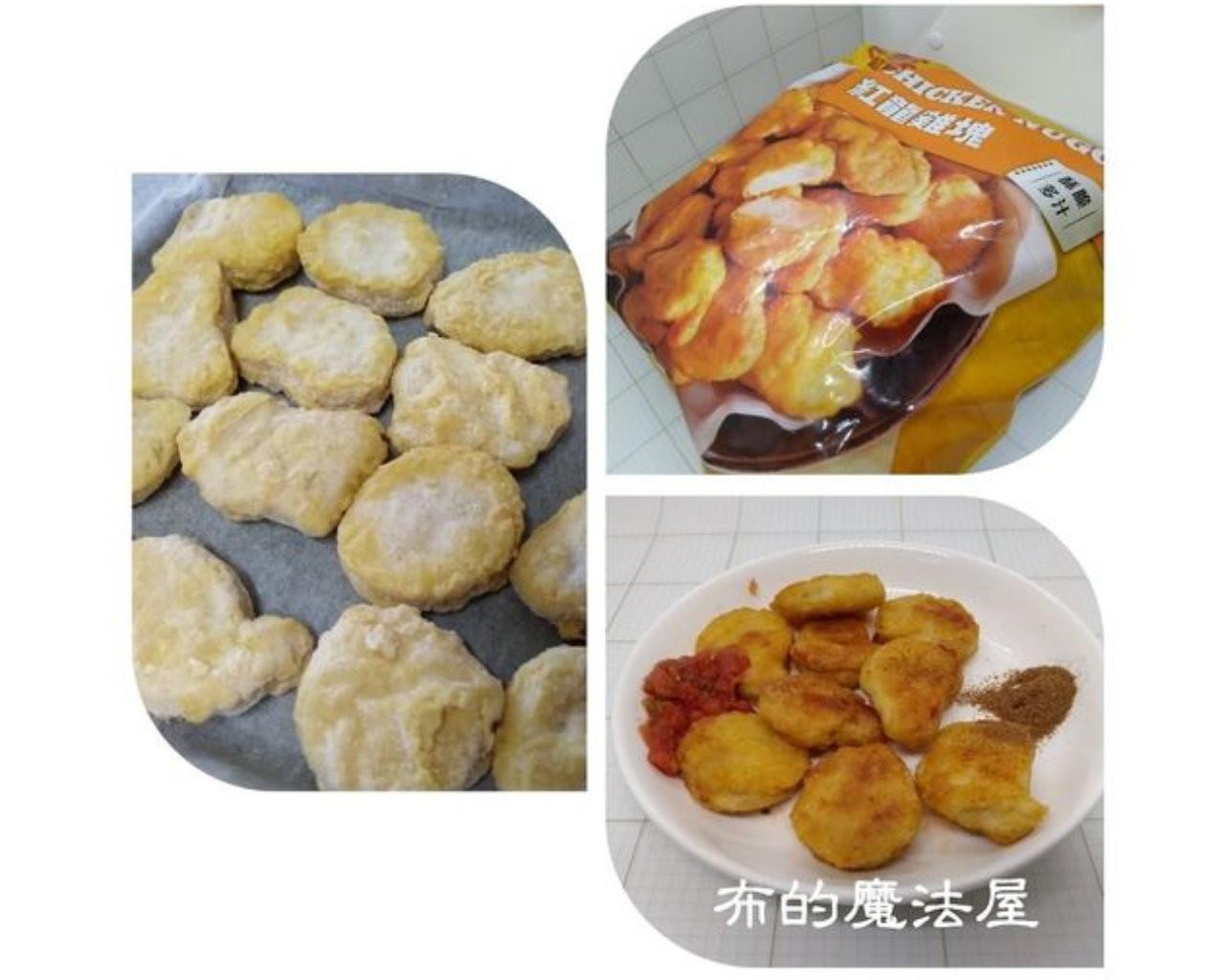 烤箱-烤炸雞塊