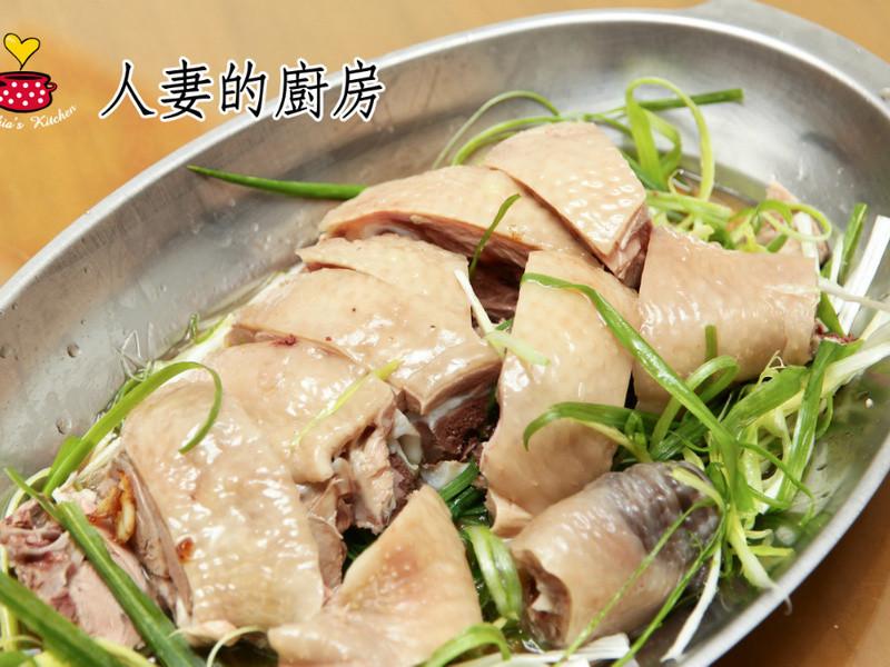 人妻的廚房-三牲之蔥燒雞肉篇