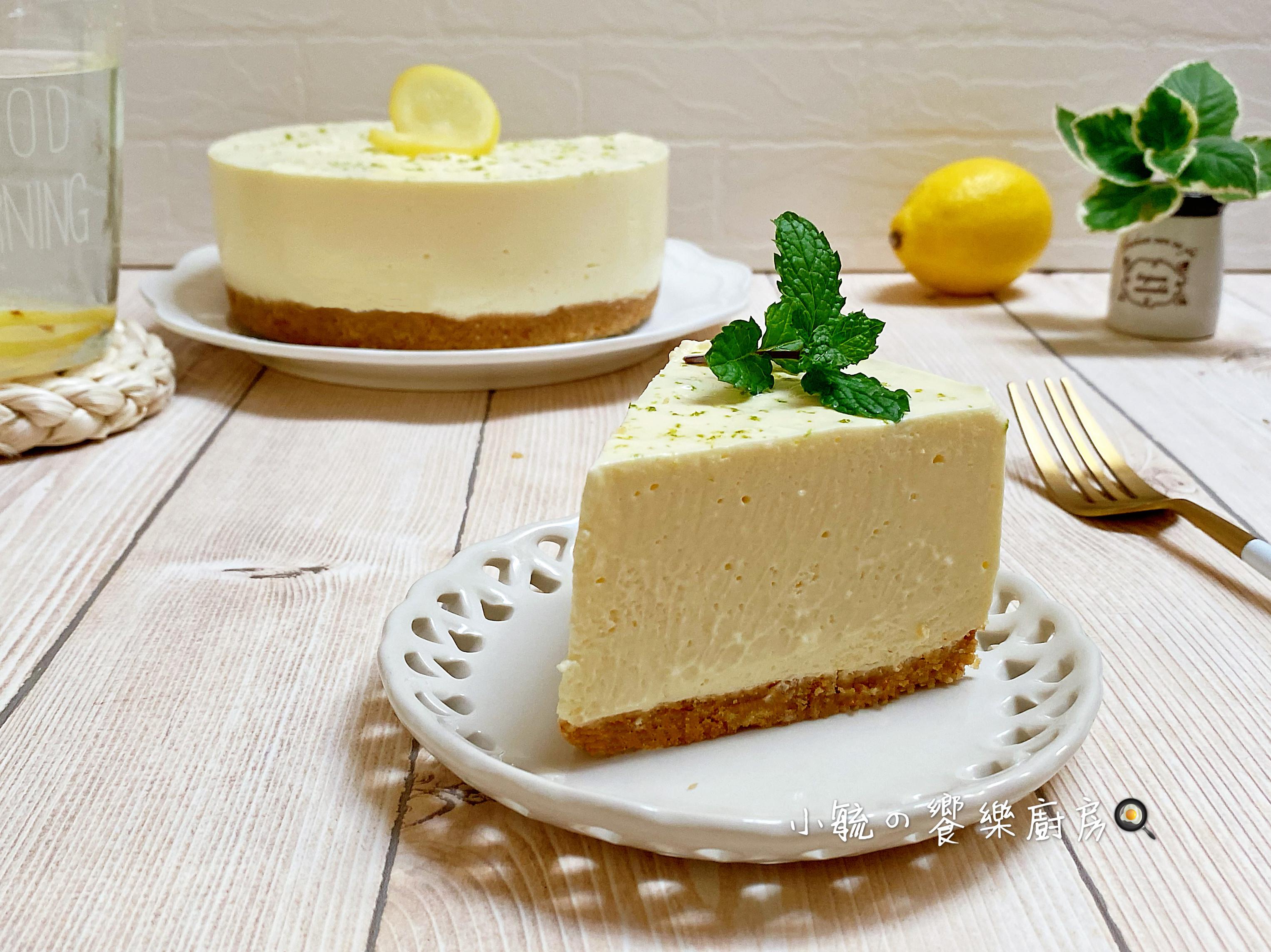 檸檬生乳酪蛋糕