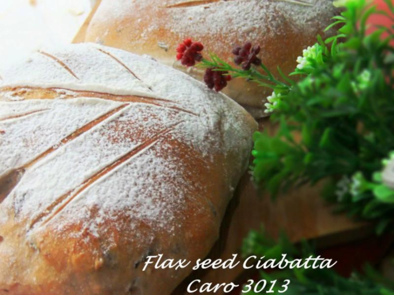 亞麻仁子堅果麵包