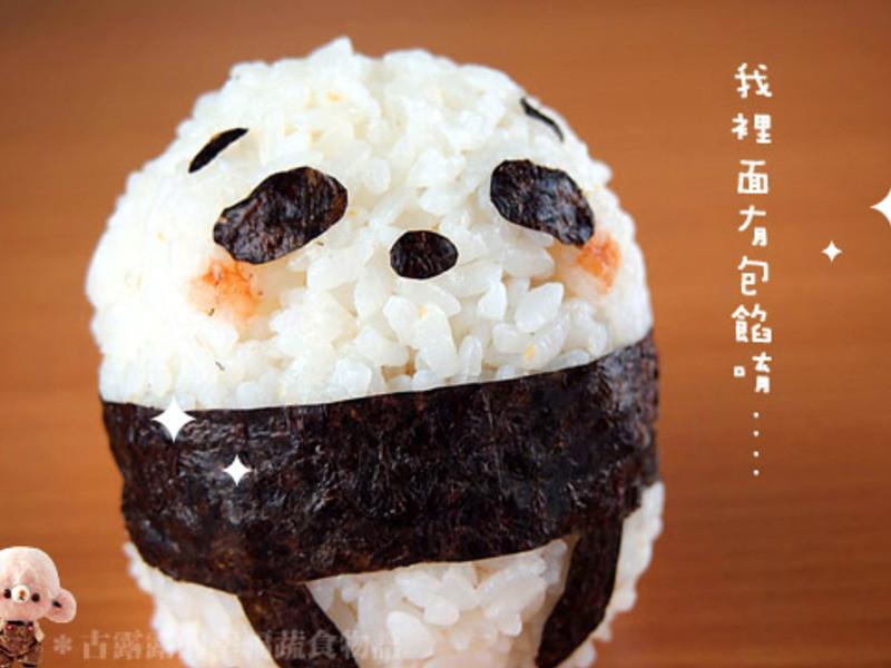 熊貓飯糰*古露露(・∀・)