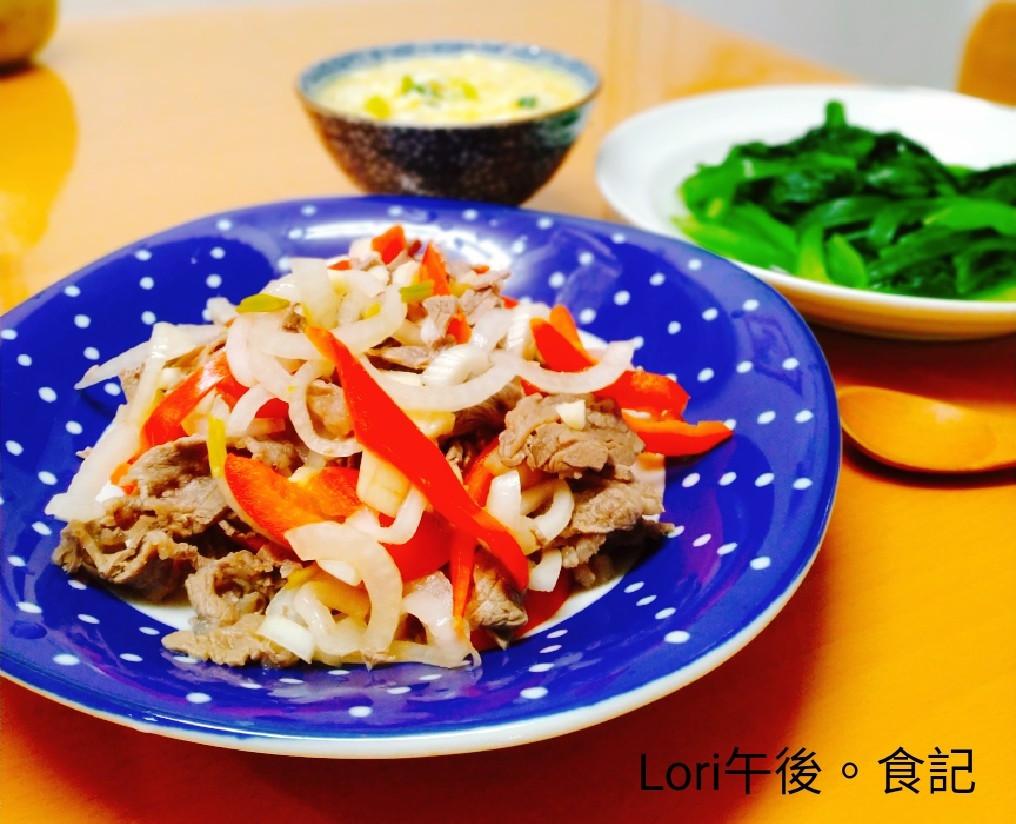 涼拌牛肉+馬鈴薯味噌湯+燙青菜