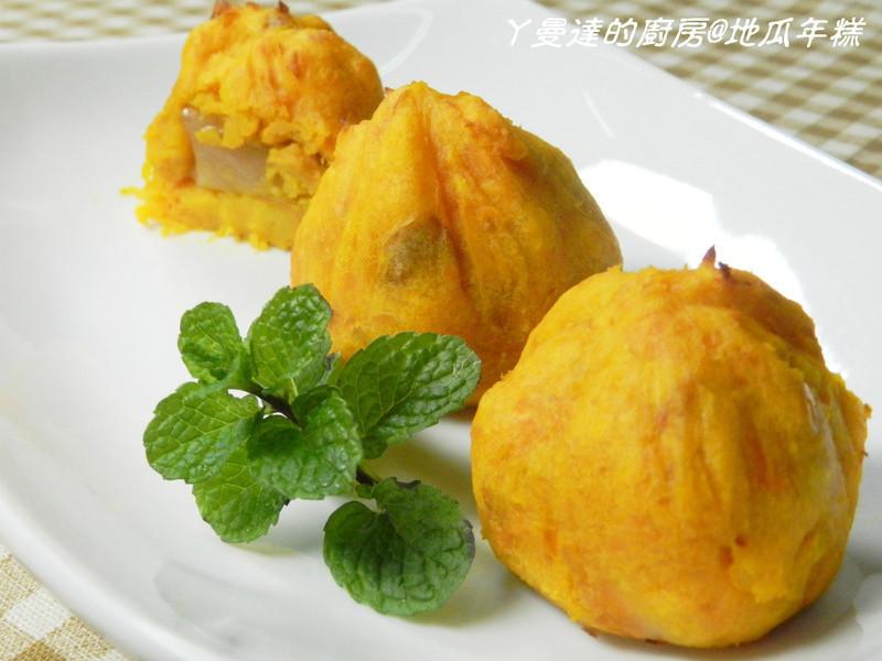 ㄚ曼達的廚房~地瓜年糕
