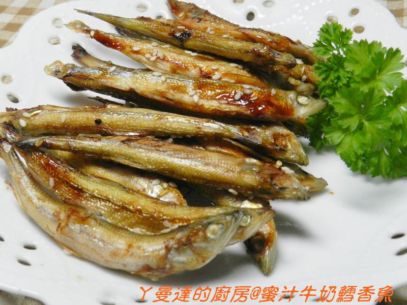 ㄚ曼達與匯鮮市集~蜜汁牛奶鱈香魚