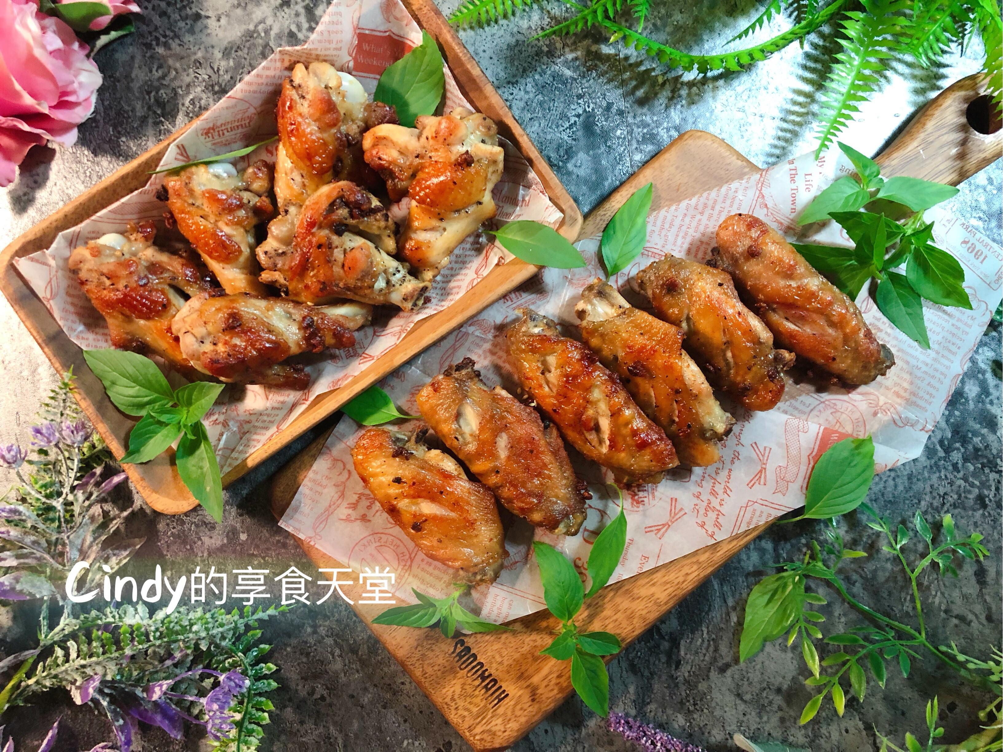 《免油炸🔸香酥夠味》脆皮椒鹽雞翅🍗
