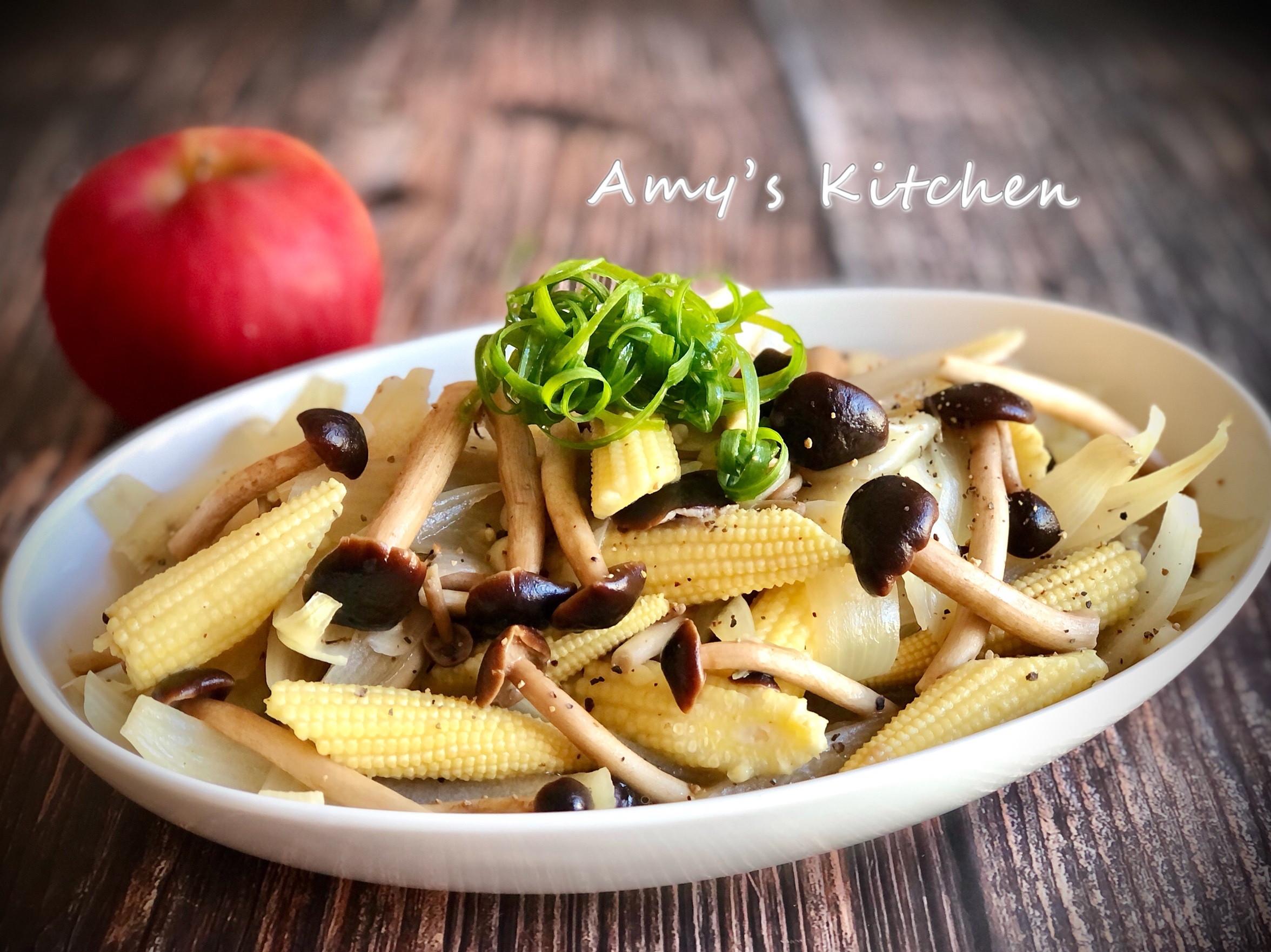 玉米筍炒洋蔥鮮菇  (好吃便當菜整理)