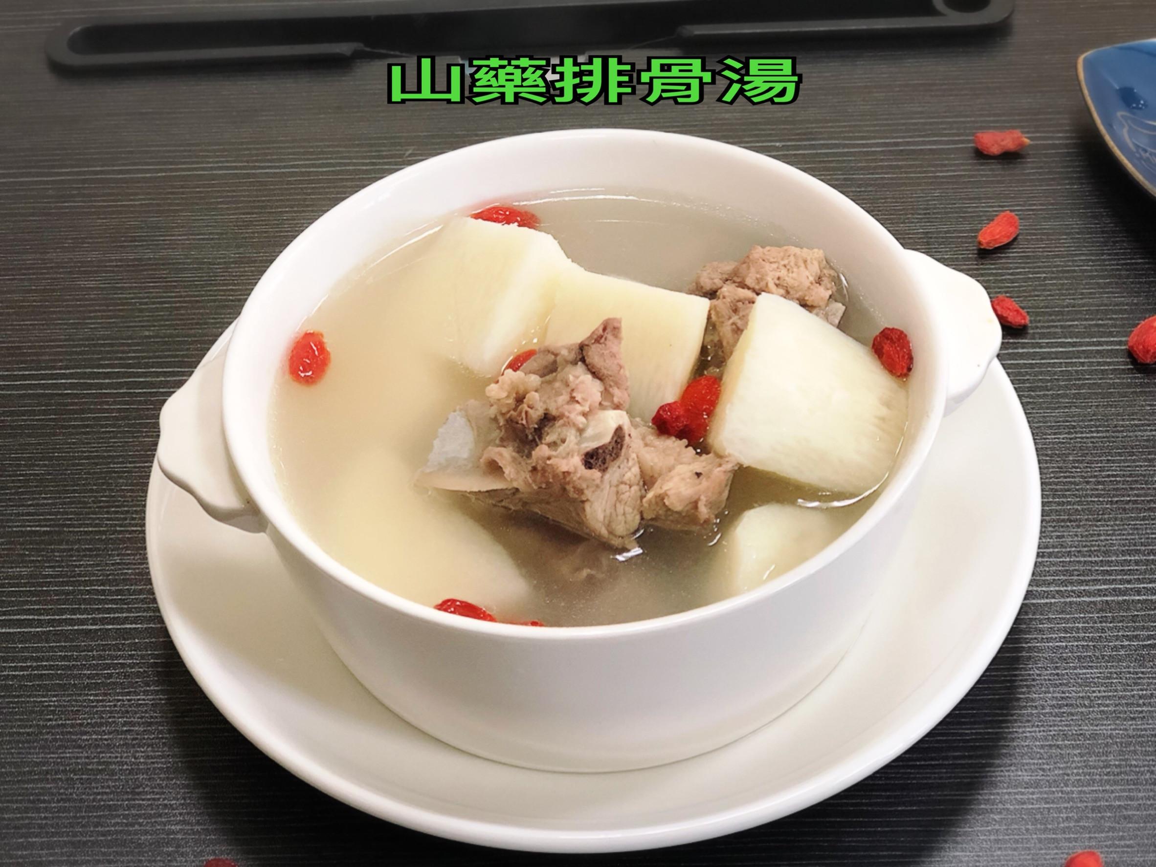 山藥排骨湯 (電鍋版)