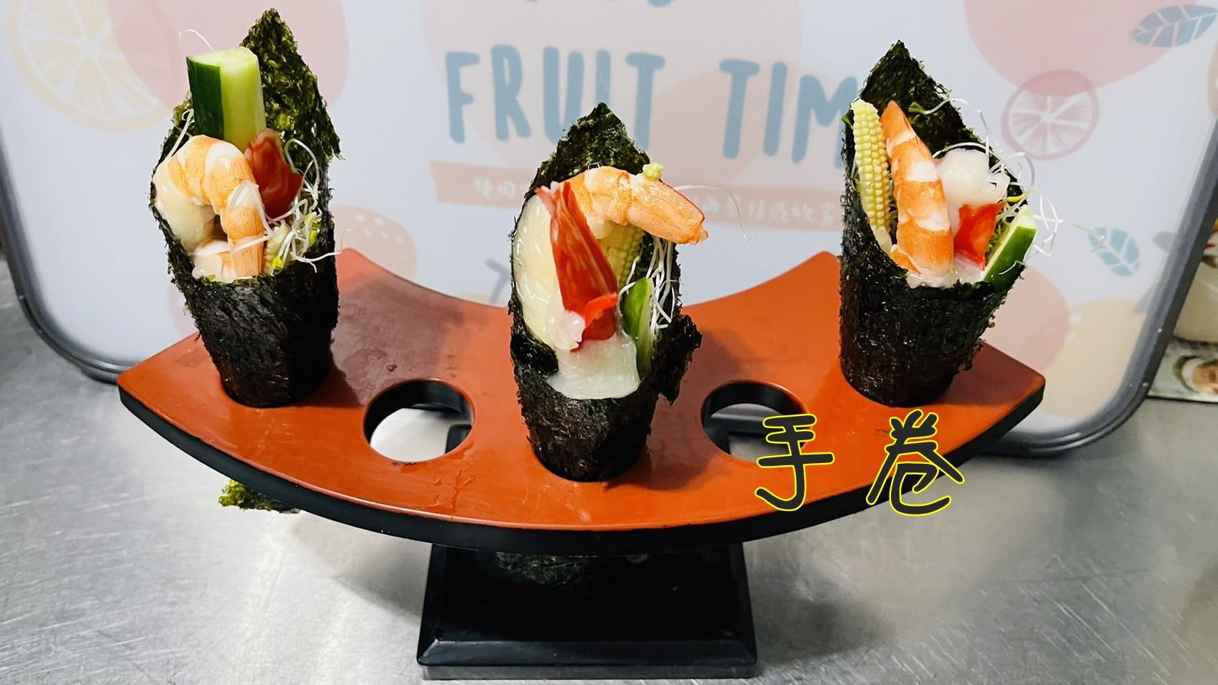 手卷「日式料理,我的最愛」
