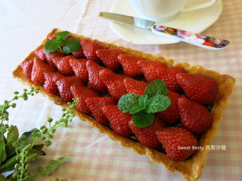 草莓巧克力塔