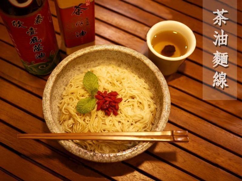 茶仔油麵線