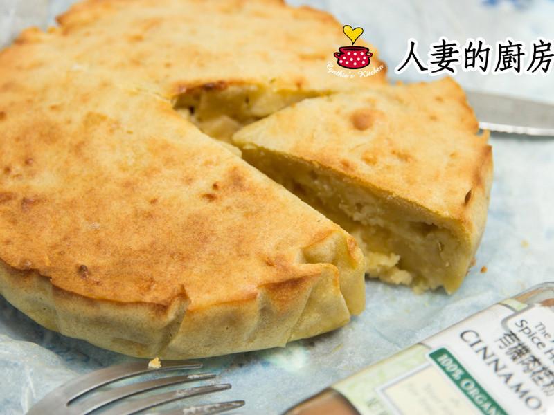 【人妻的廚房】肉桂蘋果蛋糕