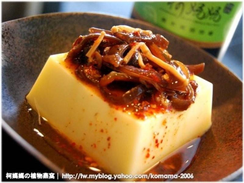 黑菇醬佐蛋豆腐【柯媽媽の植物燕窩】