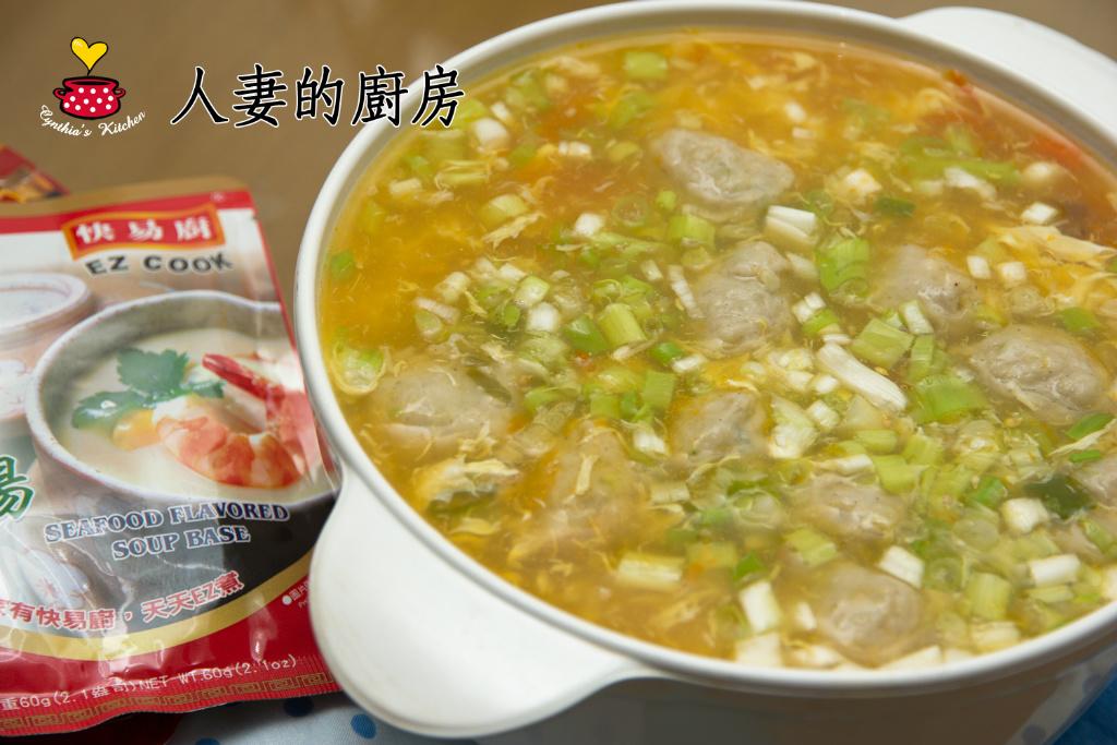 憶霖《快易廚》清雞火鍋上湯之小蕃茄魚丸湯