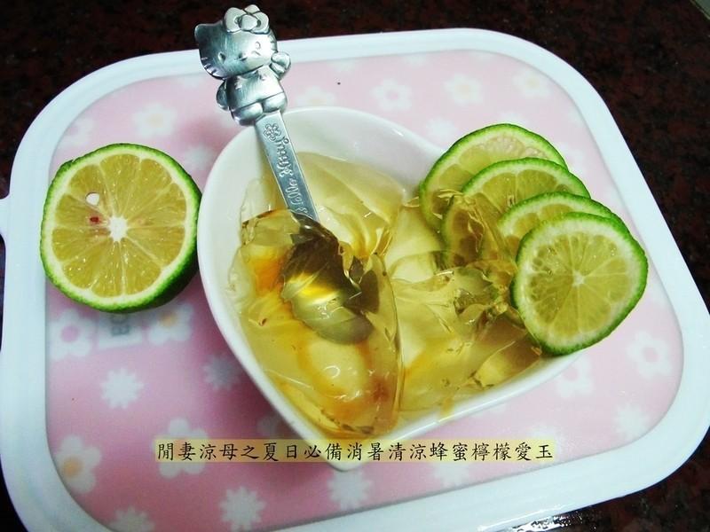 夏日必備消暑清涼蜂蜜檸檬愛玉