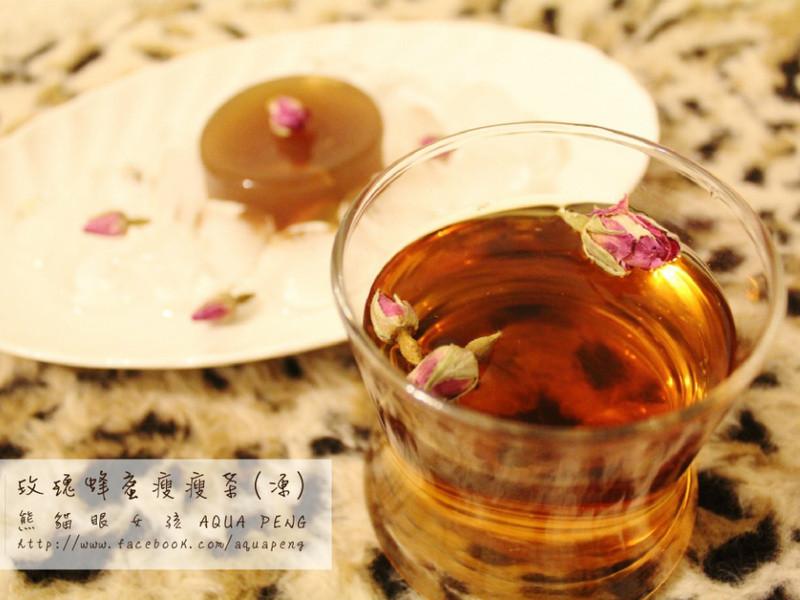 【3.8美人料理】玫瑰蜂蜜瘦瘦茶(凍)